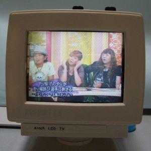 tv00s.jpg