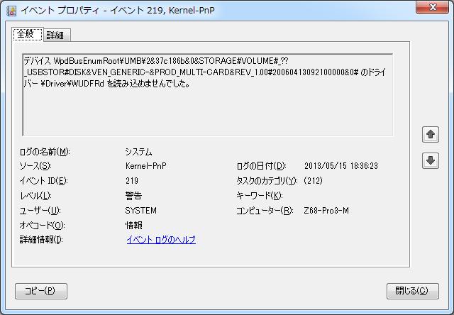 219_kernel-pnp_01.png