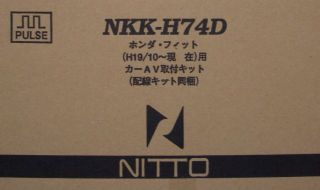 adaptor_nkk-h74d.jpg
