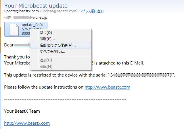 beastx_download_03.png