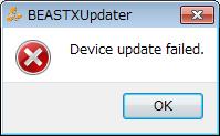 beastx_updater_10.png