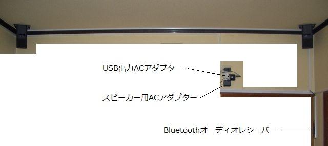 bluetooth_speaker_01.jpg