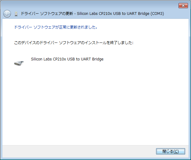 cp210x_driver_install_10.png