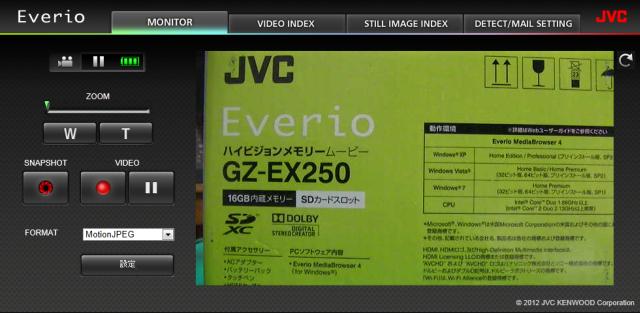 everio_gz-ex250_04.png
