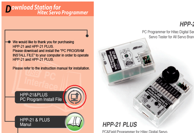 hpp-21_install_01.png