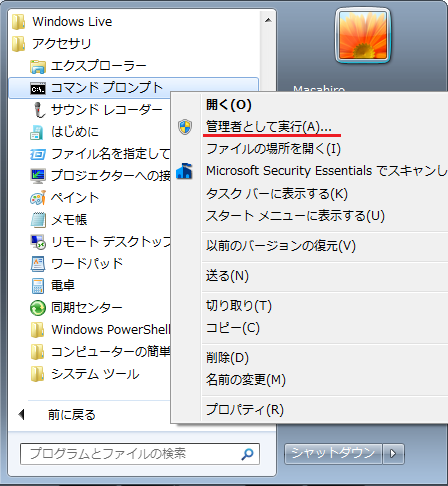 hpp-21_install_05.png