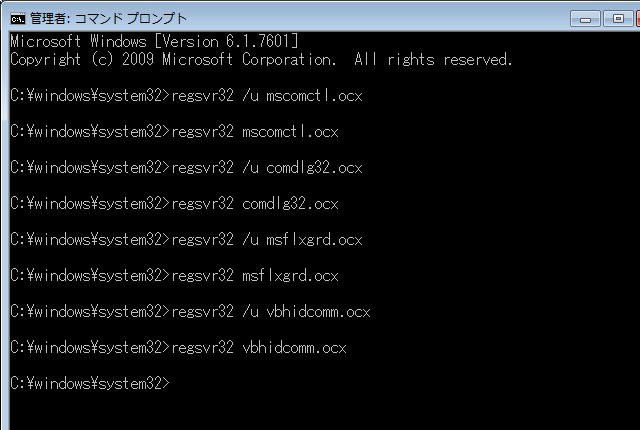 hpp-21_install_10.png
