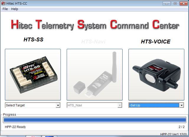 hts-voice_setup_01.png