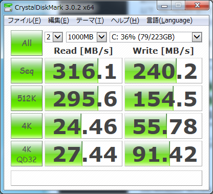 ide_benchmark_ssd.png