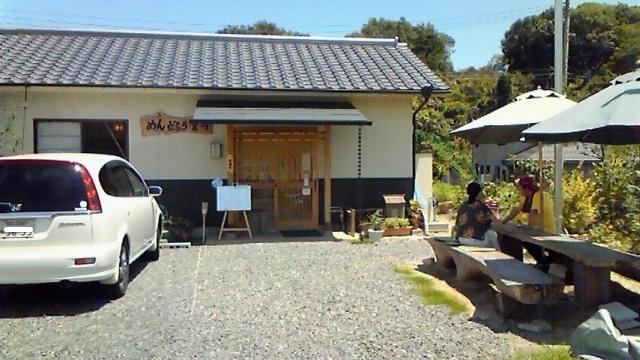 mendokoro_kikkawa_01.jpg