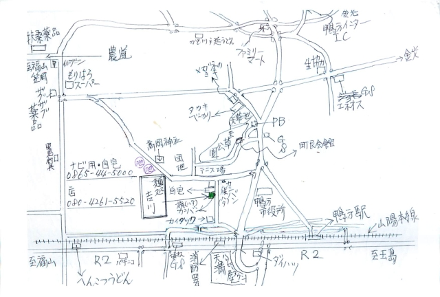 mendokoro_kikkawa_07.jpg