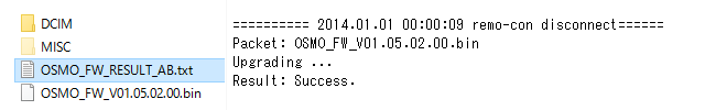 osmo_upgrade_05.png