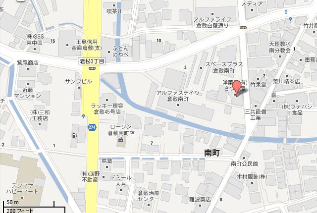 satsukiya_03.png