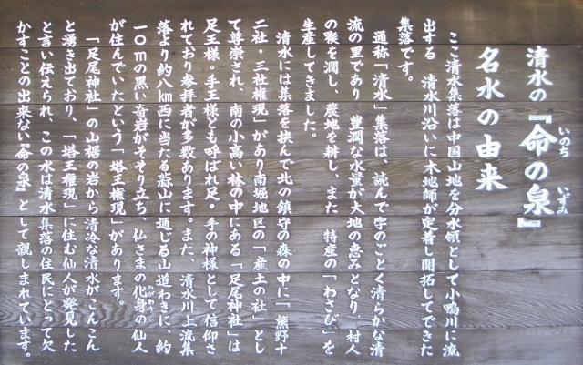 sekigane_05.jpg