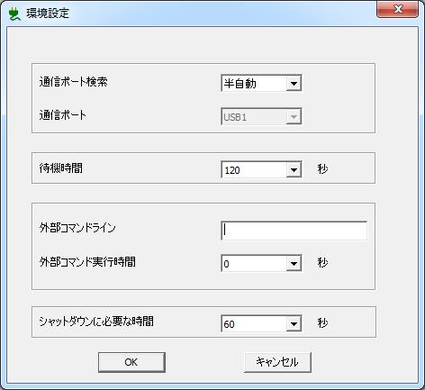shutdown_manager_01.png