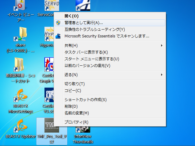 tmf_03.jpg