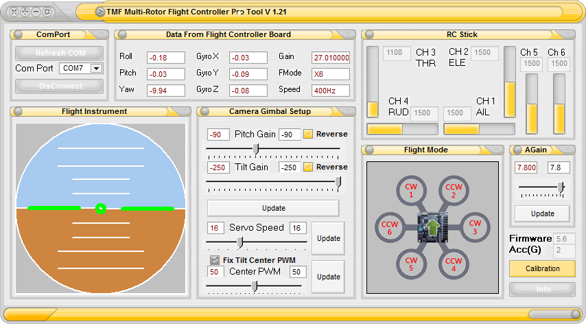 tmf_aq50d-s_v56%282g%29_test_%2B10m.png