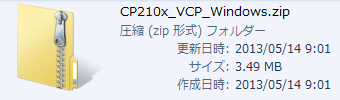 vcp_driver_install_02.png